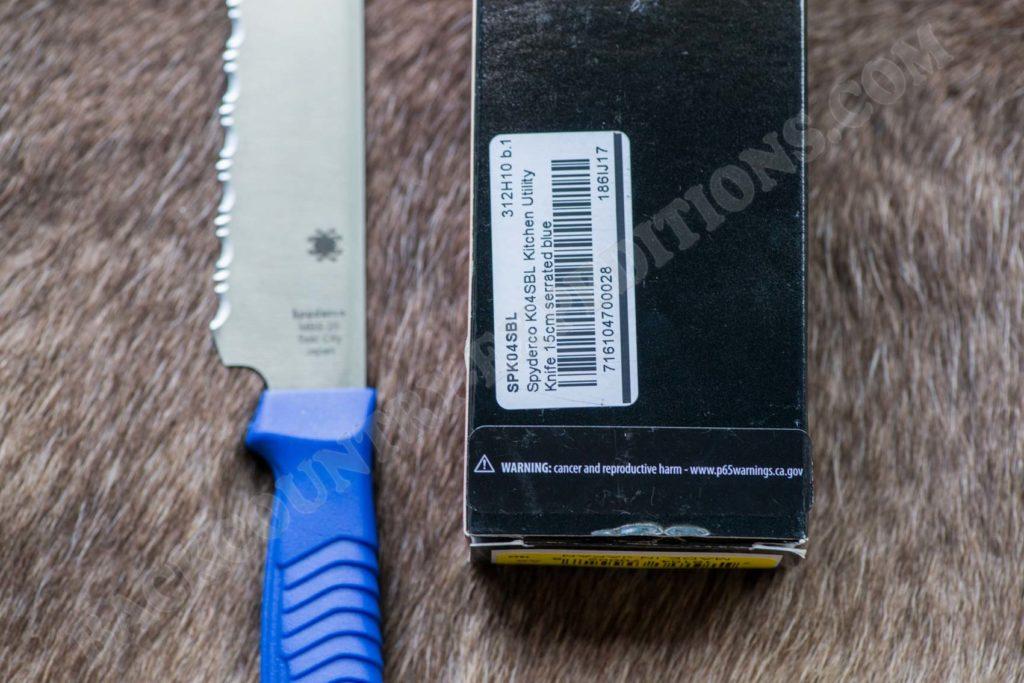 Spyderco Kitchen Utility & Bread Knife MBS-26